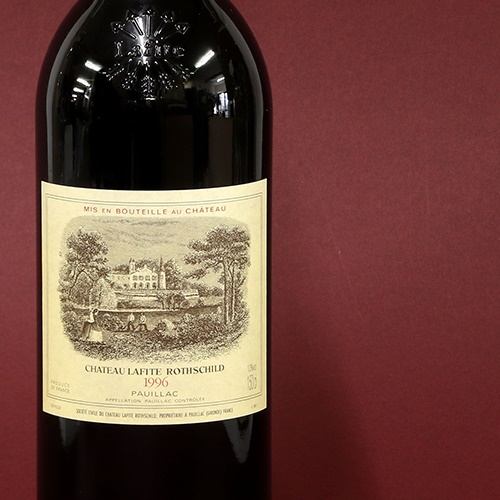 Fine Wine and Spirits - Timed Auction