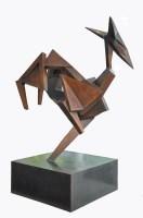 Lot 26 - *Peter Walker 'GAZELLE' Bronze