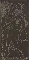 Lot 70 - Eric Gill (1882-1940) 'EX TE ORTUS EST SOL JUSTITIAE' Wood engraving 14.5 x 17cm