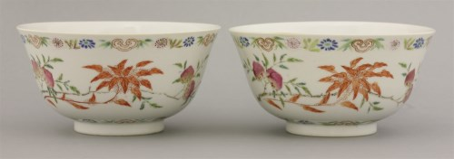 48 - A pair of famille rose Bowls