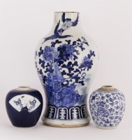 Lot 161 - Two Chinese blue and white ginger jars