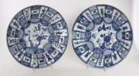 Lot 163 - A pair of Chinese blue and white plates