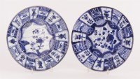Lot 164 - A pair of Chinese kraak porcelain blue and white plates