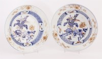 Lot 167 - A pair of Chinese porcelain bowls