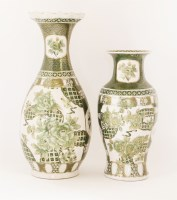Lot 183 - Two Japanese famille verte and gilt decorated vases