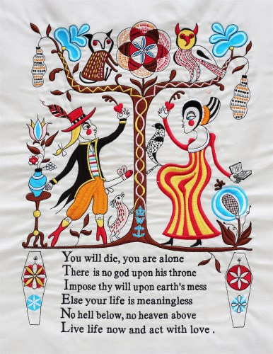 225 - *Grayson Perry (b.1960) RECIPE FOR HUMANITY 2005 Signed and numbered on the reverse