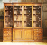 Lot 368-A reproduction mahogany breakfront bookcase