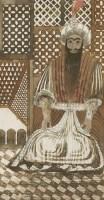 Lot 1017-*Edward Bawden RA (1903-1989) AN ILLUSTRATION FOR 'VATHEK' (The Folio Society