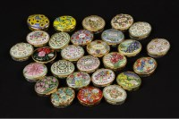 Lot 81 - Twenty Seven Halcyon Days Anniversary Year pots and covers