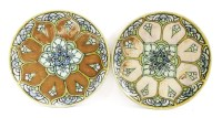 Lot 251-A pair of Royal Doulton stoneware chargers