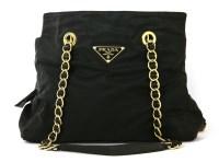 Lot 1077 - A Prada black nylon tote shopper