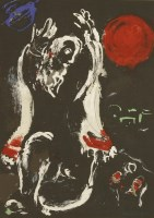 Lot 14-*Marc Chagall (French-Russian