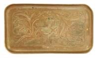 Lot 77-A copper tray
