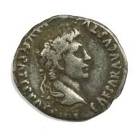 Lot 1-Augustus AR Denarius. Lugdunum