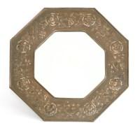 Lot 79-A Keswick School of Industrial Arts copper mirror