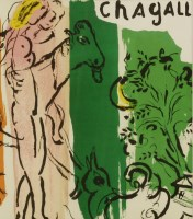 Lot 15-*After Marc Chagall (French-Russian