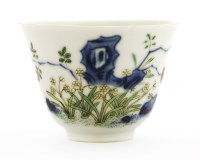 Lot 39-A Chinese wucai wine cup