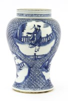 Lot 33-A Chinese blue and white vase