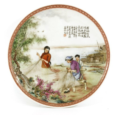 Lot 152-A Chinese famille rose dish
