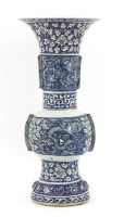 Lot 28-A Chinese blue and white altar vase