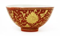 Lot 29-A Chinese copper red glazed bowl
