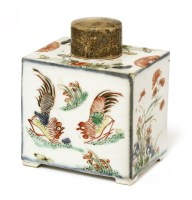 Lot 35-A Chinese wucai tea caddy