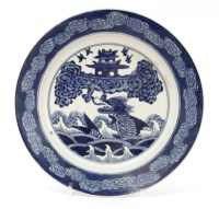 Lot 36-A Chinese blue and white dish