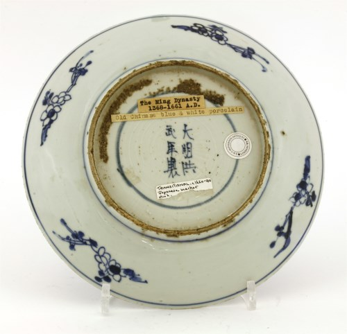 Lot 24-A Chinese blue and white dish