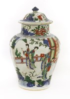 Lot 41-A Chinese Transitional wucai jar and cover