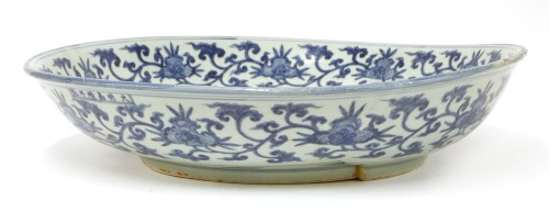 Lot 26-A Chinese blue and white charger