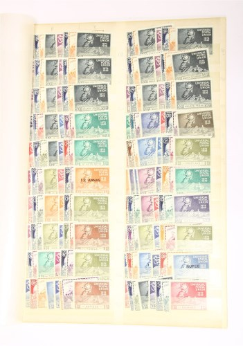 Lot 25-A 1949 UPU mint set