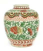 Lot 39-A Chinese famille verte jar
