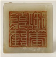 Lot 156 - A Chinese jade seal