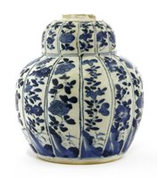 Lot 44-A Chinese blue and white double gourd vase