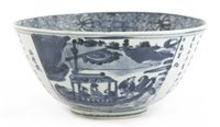 Lot 35-A Chinese blue and white bowl