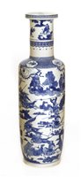 Lot 47-A Chinese blue and white rouleau vase
