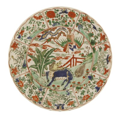 Lot 12-A Chinese famille verte plate