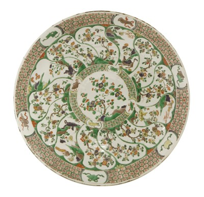Lot 13-A Chinese famille verte charger