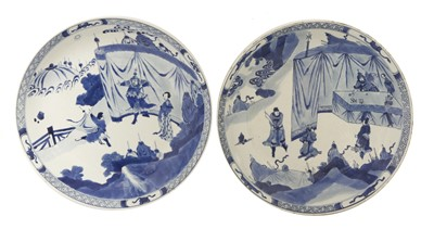 Lot 14-Two Chinese blue and white chargers