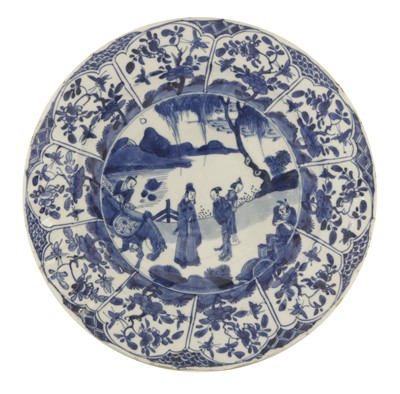 Lot 15-A Chinese blue and white plate