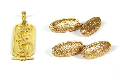 Lot 15-A pair of late Victorian 9ct gold, hollow oval chain link cufflinks