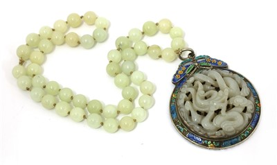Lot 324-A Chinese jade and cloisonné pendant