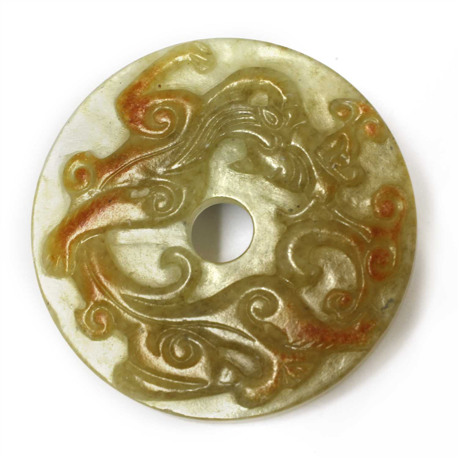 Lot 318-A Chinese jade bi disc