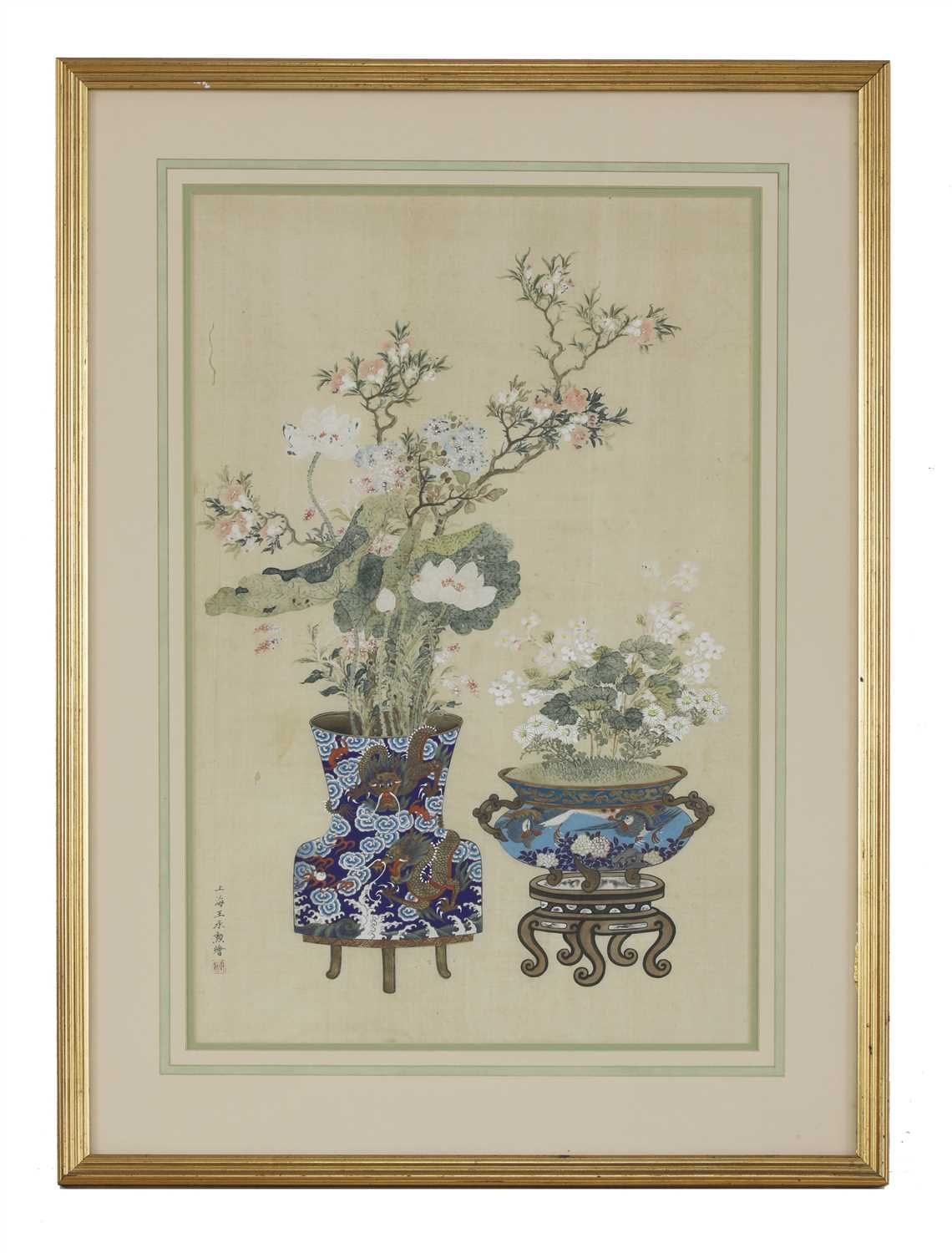 Lot 312-A Chinese gouache painting