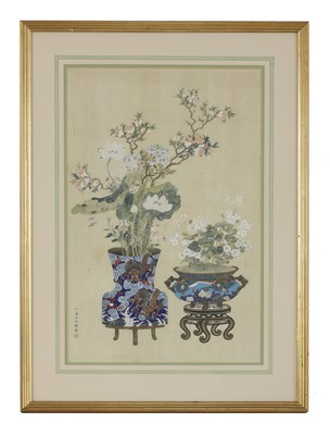 Lot 312 - A Chinese gouache painting