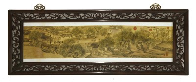 Lot 323-A set of four Chinese porcelain panels