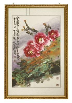 Lot 325 - A Chinese gouache painting