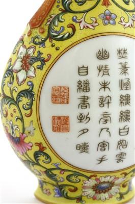 Lot 81-A Chinese imperial inscribed famille rose wall vase
