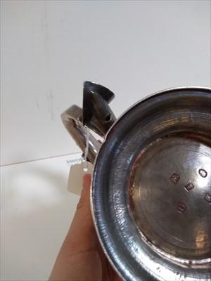 Lot 5-A George III silver tankard