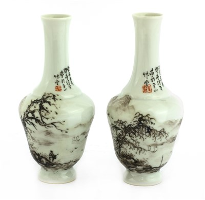 Lot 301 - Two Chinese porcelain vases